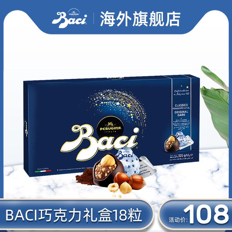 baci芭绮进口巧克力情人节送女友生日礼物18粒夹心黑巧克力礼盒装