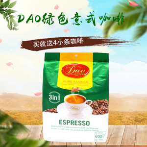 Lao imported DAO brand original instant three-in-one Italian flavor 600g bag Thai code coffee powder beans specialty