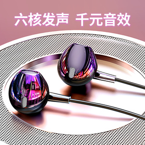 Headphones in-ear high-quality wired K song with wheat Apple Android phone universal earplugs computer wire-controlled hanging ear game eating chicken male gaming monitor 8 semi-applicable Huawei vivo Xiaomi oppo