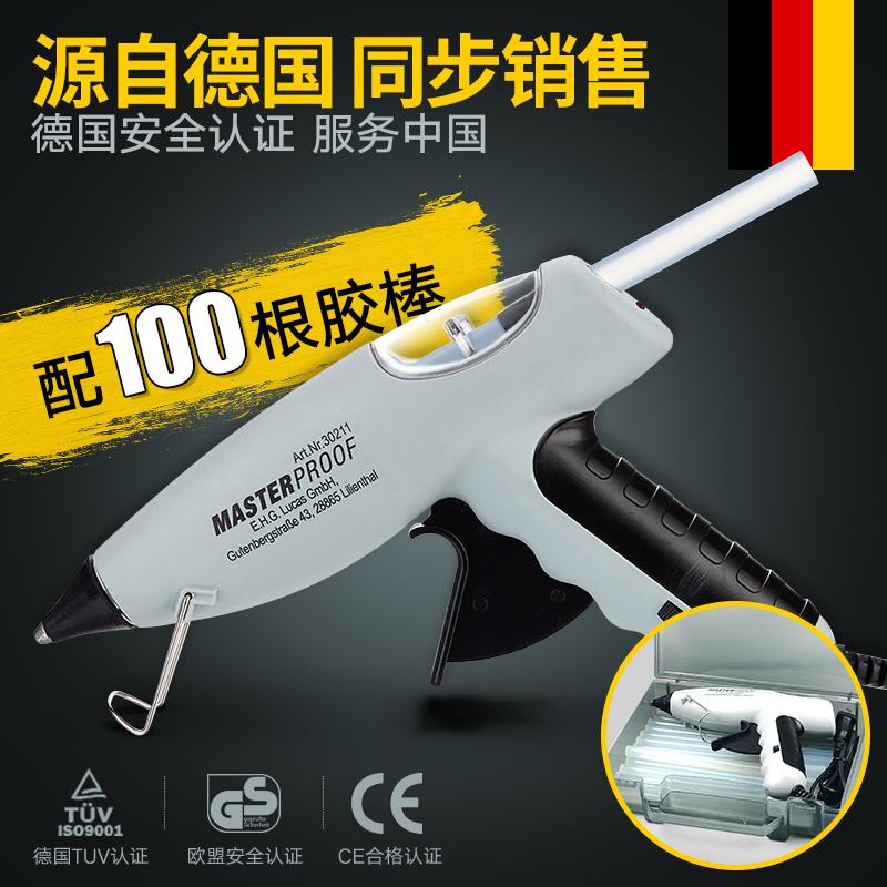 德国热熔胶枪万能家用diy手工胶抢电热容融溶胶水条胶棒枪11mm