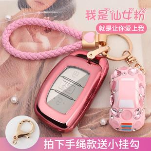 适用于北京现代钥匙包朗动名图ix25途胜ix35领动汽车保护套壳扣女图片
