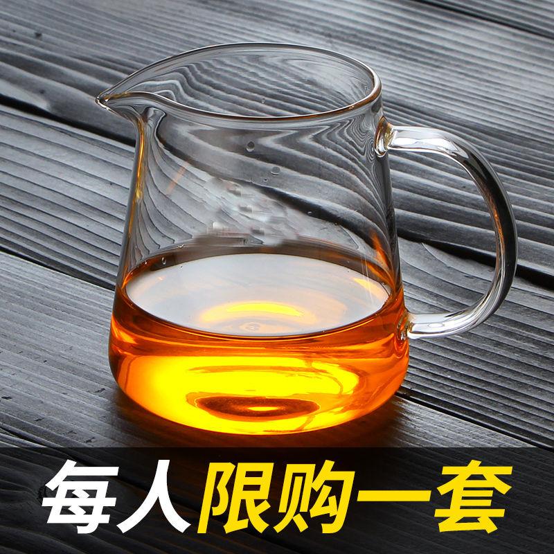 耐热玻璃公道杯 加厚带茶漏过滤套装工夫茶道分茶器家用侧把公杯