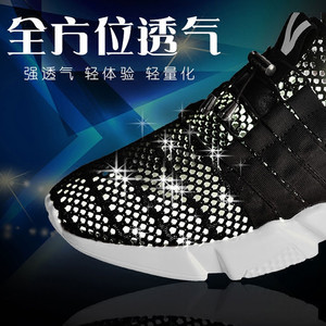 Summer leather shoes breathable men's shoes men's summer mesh casual mesh shoes mesh holes hollow knit flying wild