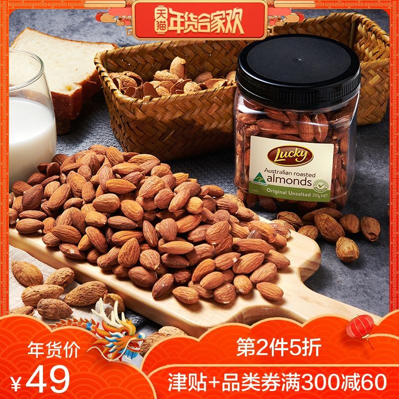 百事LUCKY/栗祺蜂蜜黄油原味巴旦木仁250g罐装杏仁果扁桃仁坚果
