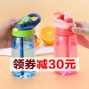 kiaylien儿童水杯吸管杯夏天宝宝水壶幼儿园防摔小学生夏季水杯女