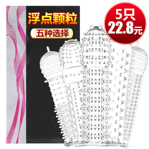 Mace set with spiked glans crystal jj penis glans sex products four sex animal sex fun show male wear