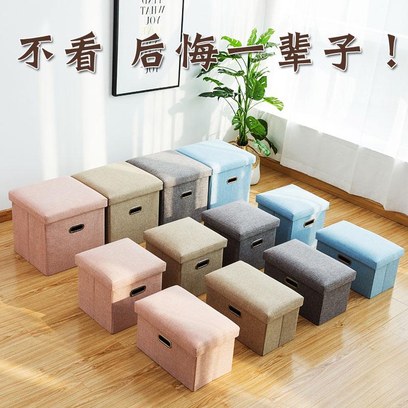 收纳凳储物凳家用小凳子可坐成人多功能沙发换鞋凳折叠布艺收纳箱