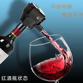新款智能自动红酒电动醒酒器啤酒发泡器电动醒酒分酒器跨境热销