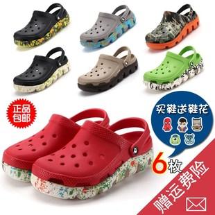 洞洞鞋男cross 韩版夏季包头凉鞋防滑拖鞋大码休闲鞋女迪特沙滩鞋图片