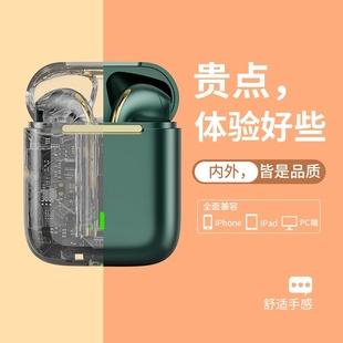 vivoY66iX9iX20全面屏耳机S7Y3Y30蓝牙Y91无线Y51sX7 Plus通用Y9s