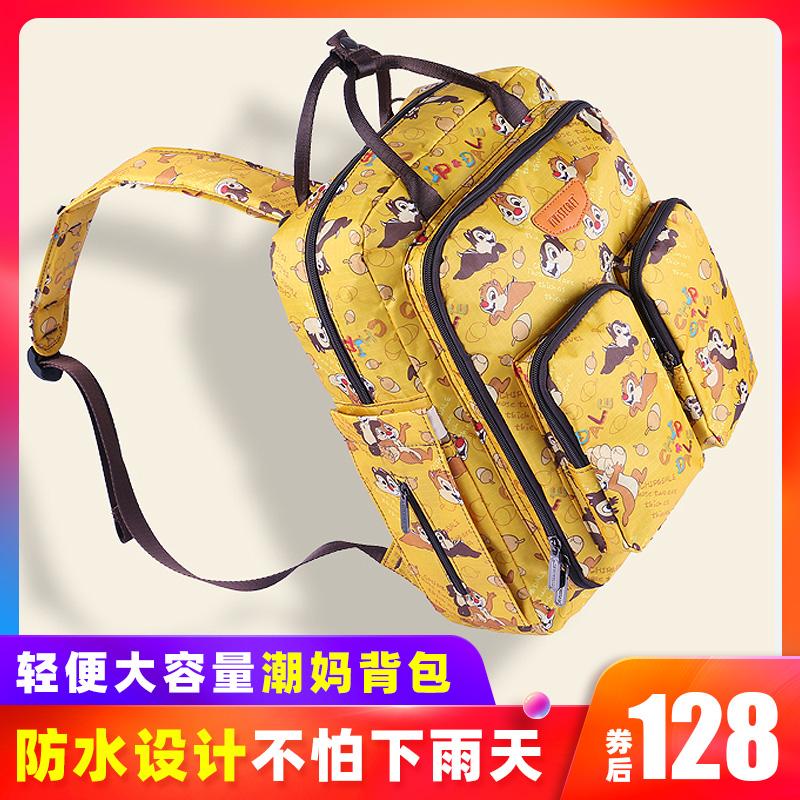妈咪包双肩轻便超轻日本潮妈时尚背包大容量外出装奶瓶母婴包中号