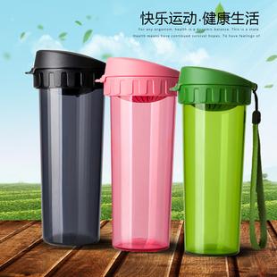 特百惠水杯430ml/500ml茶韵正品学生运动随手杯儿童便携塑料茶杯