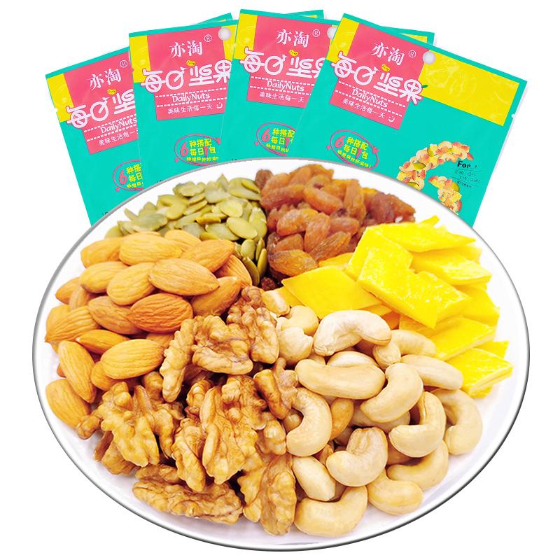 每日坚果大礼包8种混合坚果组合干果零食30包雪花酥材料网红礼盒