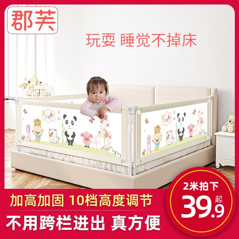 床围栏宝宝防摔防护栏婴儿童床边围栏大床栏杆2米1.8挡板通用床围