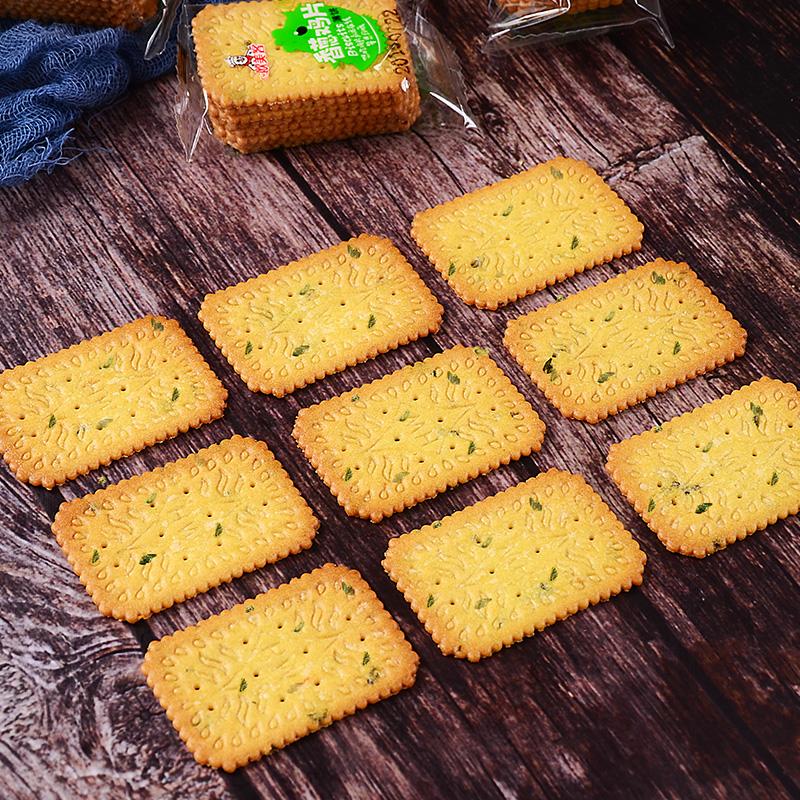 香葱饼干葱油8090后薄脆葱味小包装怀旧零食葱花鸡片散装多口味