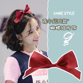 陈小纭同款韩国立体蝴蝶结发夹可爱网红顶夹少女头饰红色发卡发箍