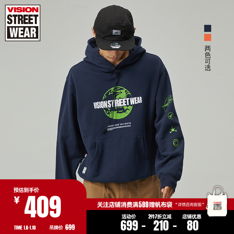 VISION STREET WEAR20秋冬常规版logo印花火星主题连帽套头卫衣
