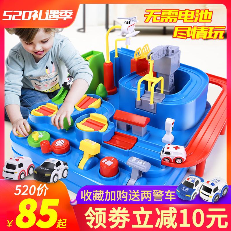 越诚托马斯小火车轨道车套装汽车大冒险闯关抖音同款玩具儿童男孩