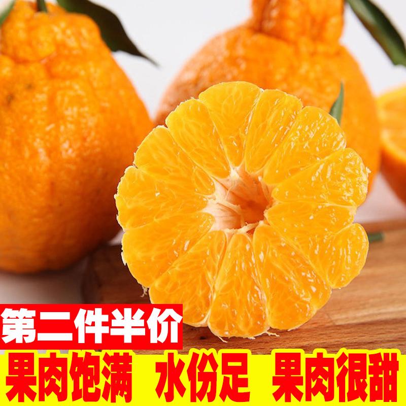 不知火丑橘新鲜丑八怪橘子5斤10水果当季整箱大果甜桔子丑桔