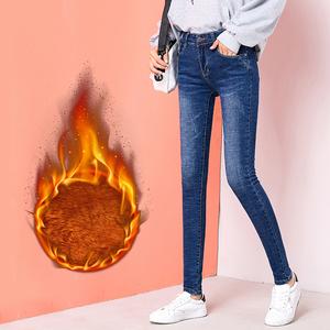 Cypress grass beauty autumn new Korean version of the high-elastic high-waist jeans women's feet trousers skinny pencil long pants