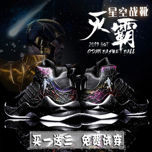 Basketball men's shoes spring and autumn high-top board shoes male students casual air force number one wearable sports shoes men's tide shoes