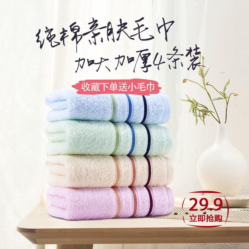 洁丽雅毛巾100%纯棉成人家用洗脸柔软强吸水加厚擦脸全棉洗澡面巾