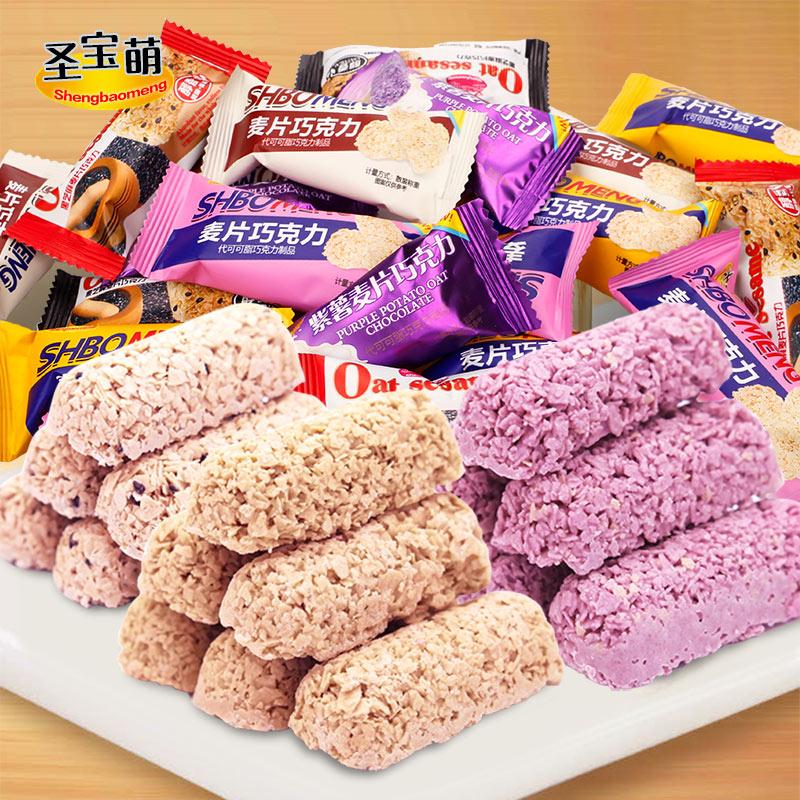 燕麦巧克力棒硬软酥牛奶麦片喜糖果网红零食大礼包散装批发包邮