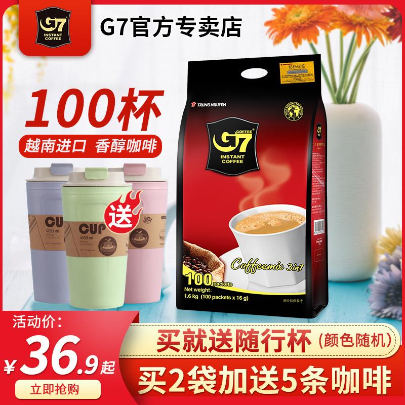 越南进口g7咖啡粉三合一100条装原味1600g正品咖啡速溶提神 学生