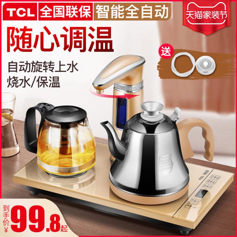 全自动上水壶电热烧水壶泡茶专用家用电茶炉具茶壶电磁炉茶台一体