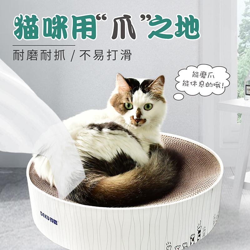 圆形饼形猫抓板瓦楞纸猫窝磨抓器耐磨大空间猫咪床猫窝送保暖垫子图片