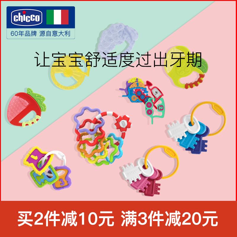 chicco智高 宝宝牙胶婴儿手摇铃磨牙棒抓握硅胶益智安抚玩具0-1岁