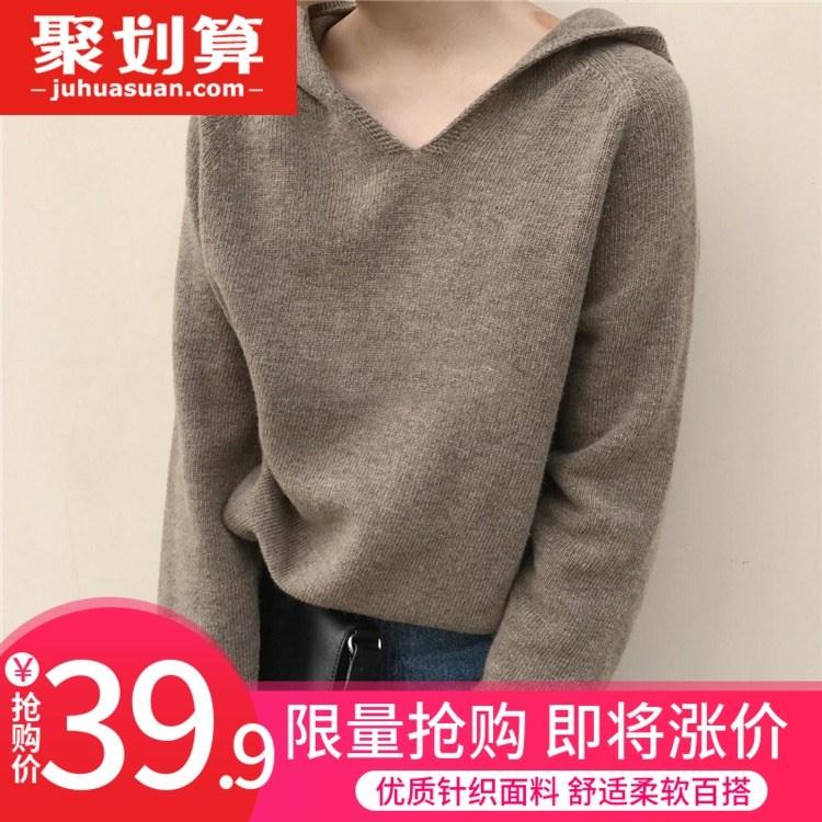 新款 针织衫 纯色 宽松 长袖 短款 套头 打底 毛衣 短外套