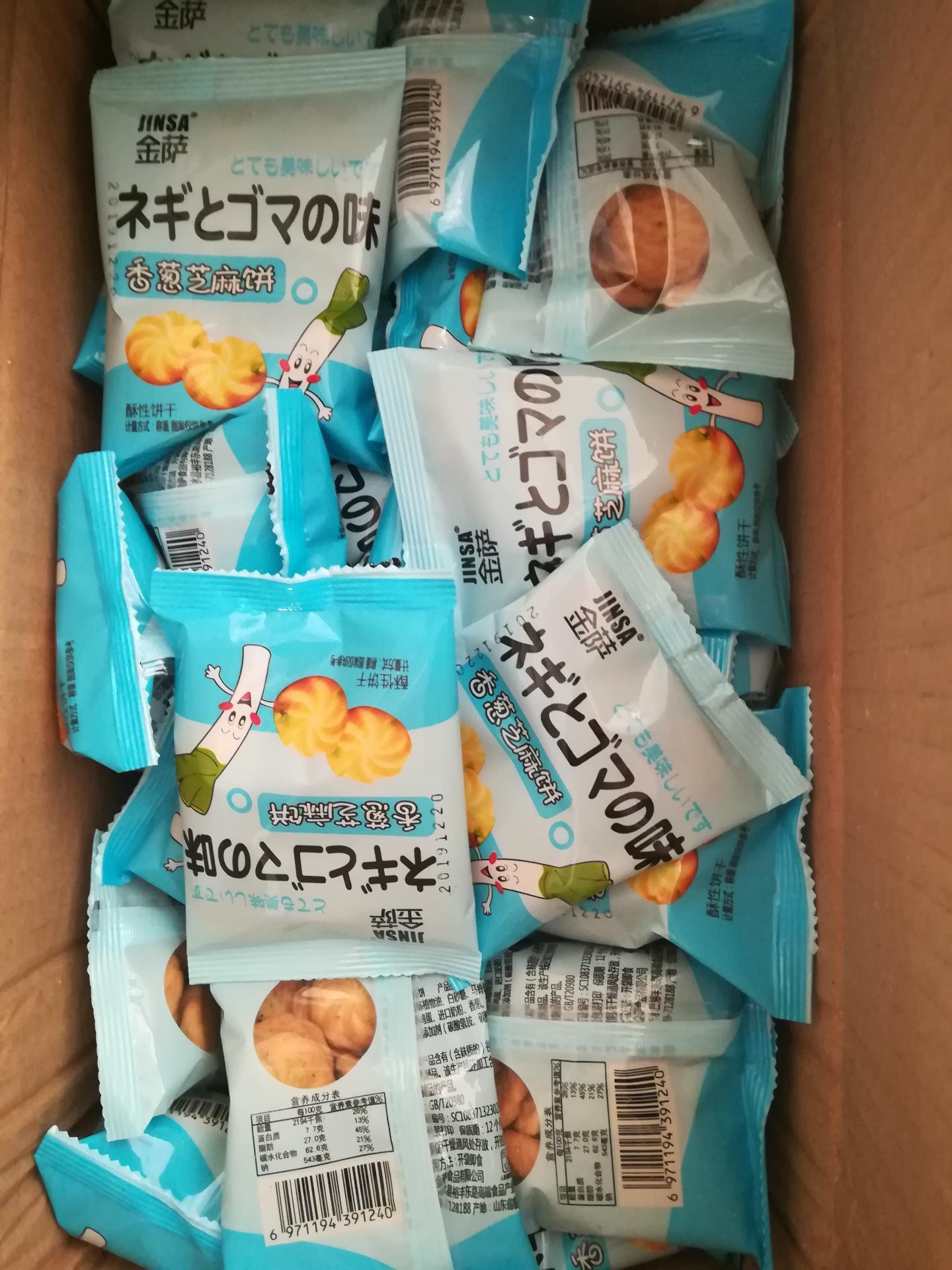 【5斤更超值】金萨香葱芝麻小饼干儿童曲奇休闲零食整箱2斤--5斤