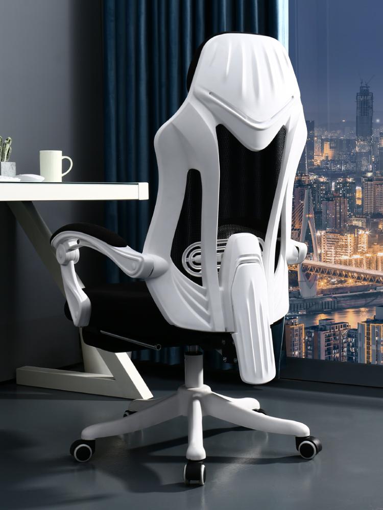 黑白调电脑椅家用电竞椅游戏椅子靠背座椅转椅舒适久坐可躺办公椅