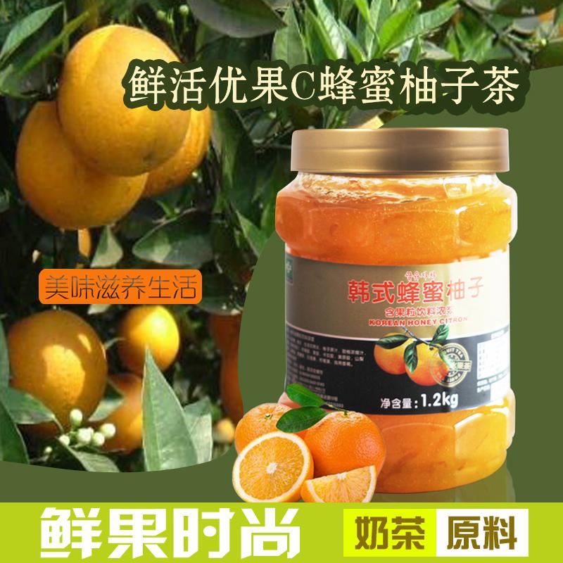 鲜活韩式蜂蜜柚子茶1.2kg优果C果味茶水果茶花果冲饮