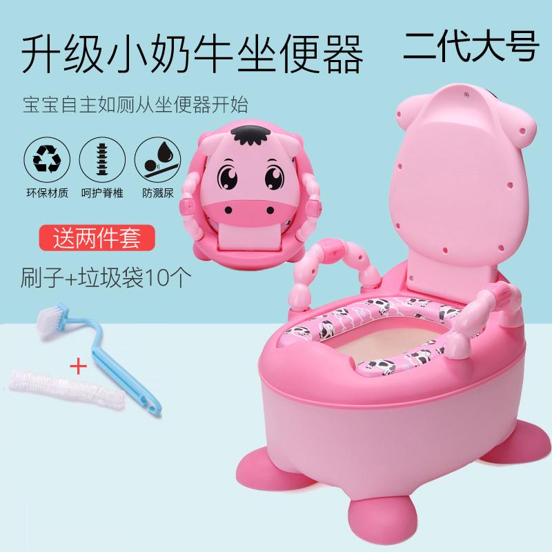 婴儿童大号马桶圈坐便器女宝宝幼儿小孩男孩坐垫便盆盖梯男孩厕所