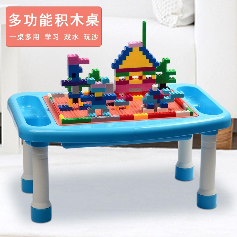 儿童多功能小积木桌兼容乐高男女孩子益智开发大小颗粒拼装玩具