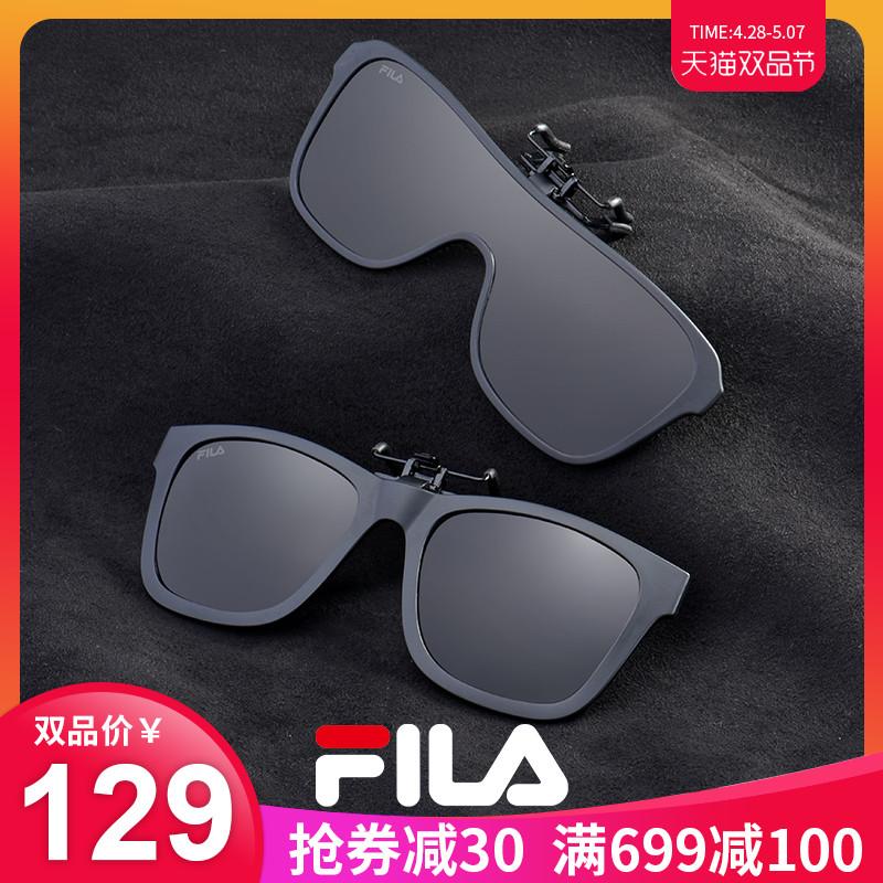 FILA墨镜夹片男女偏光太阳镜近视夹片式潮大框时尚驾驶镜片可上翻