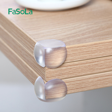 日本桌角防撞护角硅胶透明儿an10防磕碰qi家具柜子包边桌边