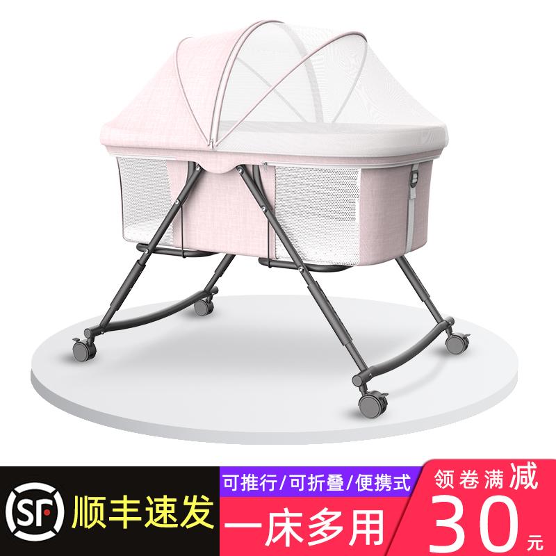 婴儿床可移动多功能宝宝床儿童bb床便携小床拼接大床可折叠摇篮床