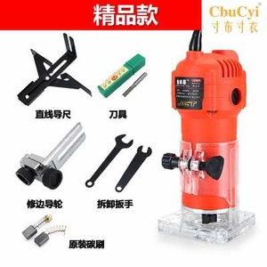 Industrial-grade hardware multifunctional trimming machine trimming electromechanical saw cutting machine woodworking saw blade with power tools Daquan