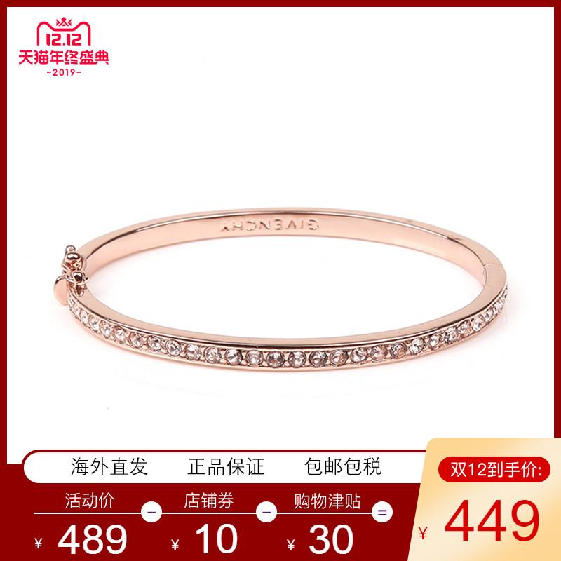 【爆款】Givenchy/纪梵希仿水晶新款气质女士手镯手环