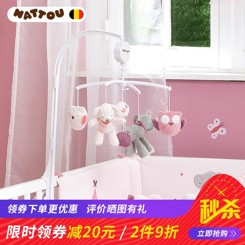 nattou婴儿床头摇铃 音乐旋转摇铃床铃0-1岁宝宝玩具哄娃神器挂件
