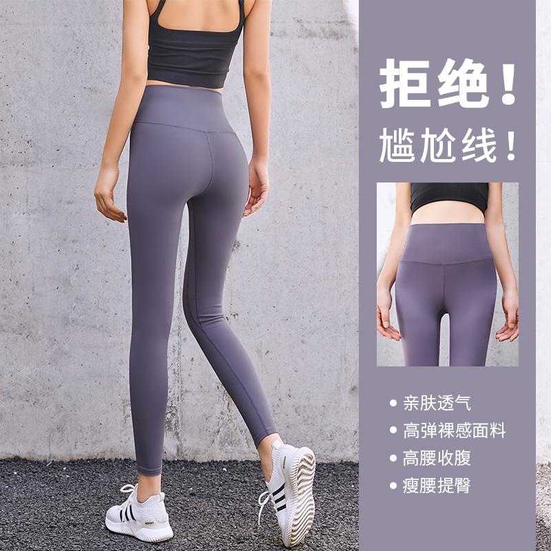 瑜伽服健身裤女夏网红速干高腰紧身蜜桃提臀薄款跑步运动套装夏天