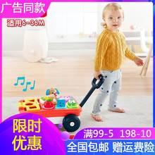 费雪婴幼玩具声光皮皮收纳学ku10手推车an车游戏互动车男孩