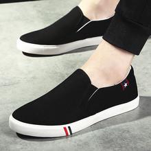 夏季透气布鞋懒的休闲鞋子男鞋hn115码4rt帆布鞋38(小)码男士板鞋