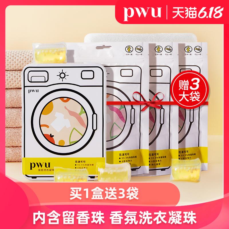 点击查看商品:PWU摇摇留香洗衣凝珠香水型香味持久留香除螨 强力去污家庭装48颗