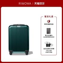 RIMOWA/日默瓦EssentialLite21寸拉杆箱旅行箱行李箱万向轮登机箱