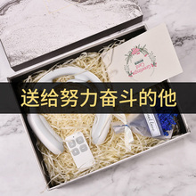 Boy's birthday gift to boyfriend, friend to husband, special utility, man's long-distance love surprise, luxury and high-end