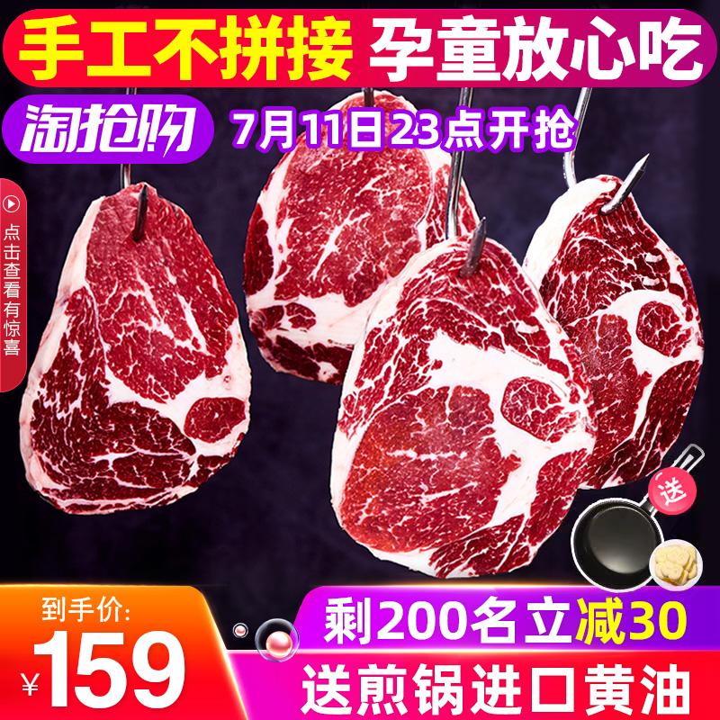牛都澳洲进口整肉原切牛排套餐黑椒牛肉10片新鲜儿童菲力西冷厚切